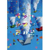 【予約商品】 KOKAMI@network vol.14「イントレランスの祭」DVD ※日時指定・同梱不可