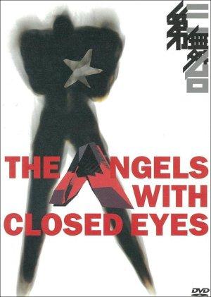画像1: 第三舞台「天使は瞳を閉じて・インターナショナルヴァージョン」[DVD]