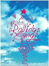KOKAMI@network vol.16「ローリング・ソング」DVD
