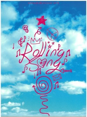 画像1: KOKAMI@network vol.16「ローリング・ソング」DVD