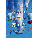 画像: KOKAMI@network vol.14「イントレランスの祭」DVD
