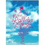 画像: KOKAMI@network vol.16「ローリング・ソング」DVD