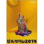 画像: 虚構の劇団第14回公演「ピルグリム2019」DVD